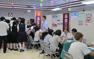 校园征才就业博览会 帮毕业生找出路