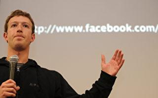 創辦FaceBook    扎克伯格缔造互聯網神話