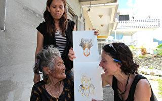 纽约画家描绘888位台湾民众图像 6月展出