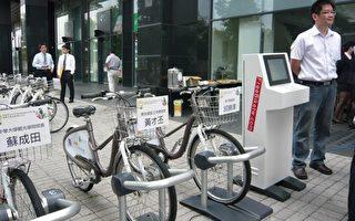 社區公共自行車 營造智慧生活