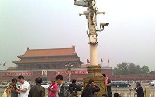 天安门广场一根柱子上竟有六个摄像头
