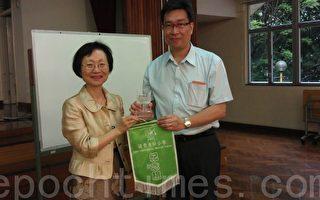专家莅临香港为教育注入正能量