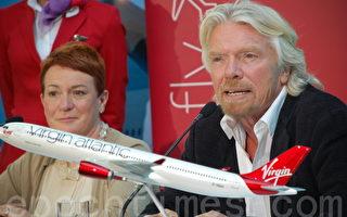 伦敦奥运在即 维珍航空首通温哥华航线