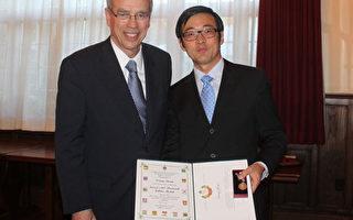 捍卫人权服务社区 法轮功学员获英女王钻石奖章