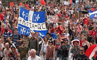 魁北克立法阻示威 学生街头抗议愈烈