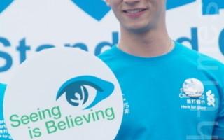 響應救盲公益 溫昇豪挑戰有氧階梯踏步