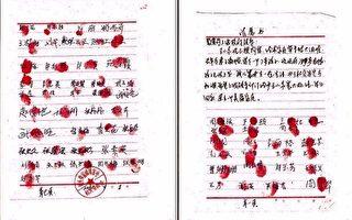 「300手印」事件發酵  北京律師願為法輪功作無罪辯護