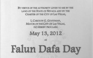 美國拉斯維加斯市長宣佈「法輪大法日」