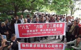 貴州公開悼「六·四」  高呼「打倒獨裁」 支聯會喜見人民覺醒