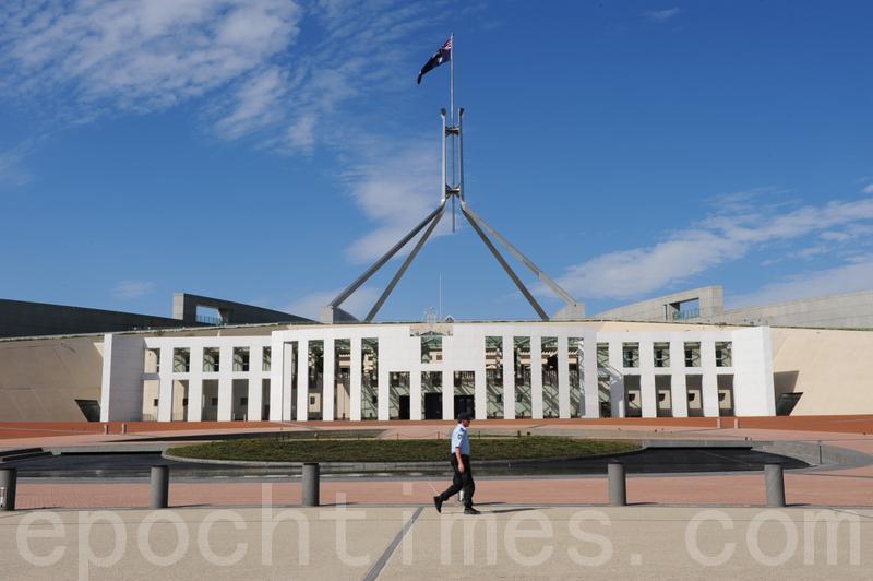 澳洲擬立法制裁侵犯人權者 籲全球聯合行動
