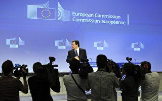 歐委會呼籲建立銀行聯盟 緩解債務危機