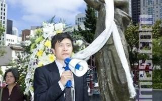 六四學生領袖周鋒鎖:法輪功對中國正義功不可沒