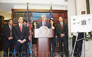 纽约华社国宝银行被诉 涉上亿欺诈贷款