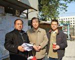 贵州陈西(右)与车宏年一起前来为孙文广教授助选(孙文广提供)