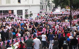 伦敦西区居民欢聚街头 贺女王登基钻禧