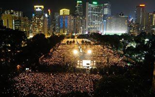 香港18万人悼六四 迎中国巨变