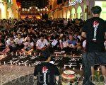 澳門昨晚舉行悼念六四事件的燭光晚會,有大約700人參加,出席人數打破歷年紀錄。(攝影:許俠/大紀元)