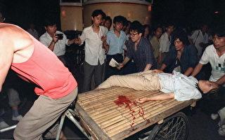 美敦促中共公佈六四死亡名單、釋放囚犯