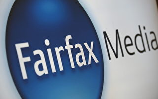 澳洲记者工会获提交外包替代方案延期
