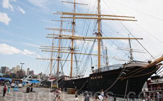停泊在紐約17碼頭的「北京號」帆船。(攝影:王逸之/大紀元)