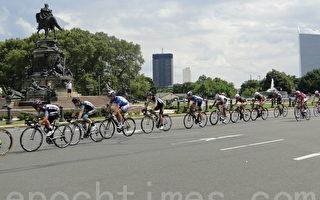 美国最大单日自行车赛在费城举行