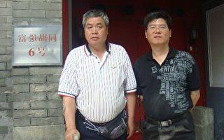 逾万访民北京悼念六四 被关入久敬庄