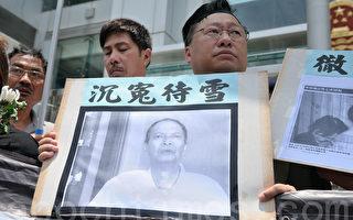 李旺阳案惊全球 中央政法委秘书长卷入 三疑凶曝光