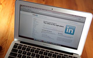 商业社交网站LinkedIn证实用户密码外泄