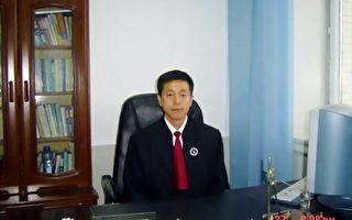 周永康再添罪 中国两律师一绑架一命危