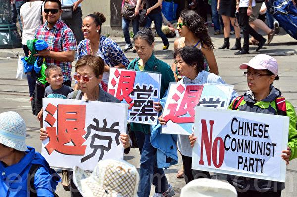 """6月9日,声援""""三退""""的游行队伍经过唐人街。(摄影:余天佑/大纪元)"""