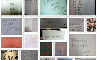 千人簽字 呂加平獄中獲特別生日禮物