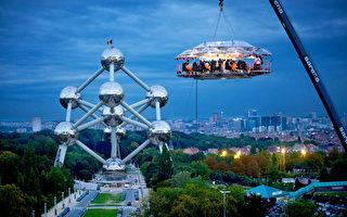 「盛宴長空」比利時開業 50米高空享美食