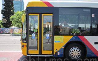 碳税将致南澳公交车费明年再涨