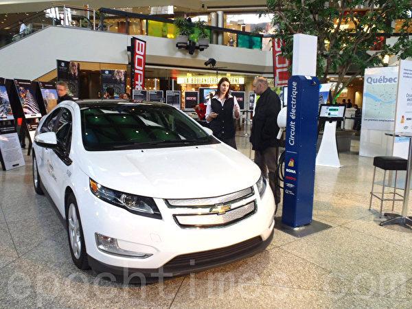 加拿大魁北克电力公司(Hydro-Quebec)与通用汽车公司联合研发的电动车。(摄影:颜永明/大纪元)