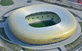组图:欧洲杯场馆巡礼-波兰格但斯克PGE体育馆
