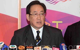 香港衛生局長質疑李旺陽死因兩大疑點