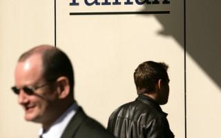 费尔法克斯已确认将部分工作外包海外