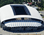 航拍波兹南市政球场内部(EUROLUFTBILD.DE /ROBERT GRAHN/AFP)