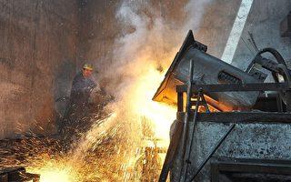 中國廢鋼價格持續下跌 鋼企虧損面超40%