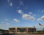 顿巴斯体育馆外观(FRANCK FIFE/AFP PHOTO)
