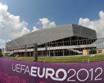 乌克兰新利沃夫体育馆外观(YURIY DYACHYSHYN/AFP)
