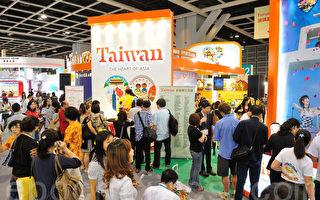 香港国际旅游展开幕