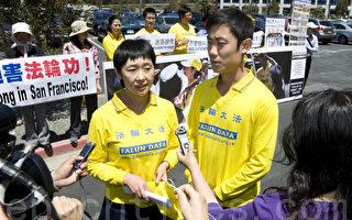 星島日報製造假新聞曝醜聞 華人聚星島總部抗議