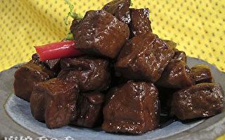 【厨娘香Q秀】五香卤豆干