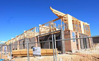 澳洲宣布近七億元房建計劃 助百萬工匠就業