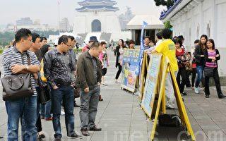 王薄事件后 台湾景点大陆游客退党人数激增