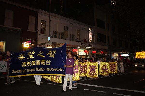 悉尼希望之声游行队伍(摄影:骆亚/大纪元)
