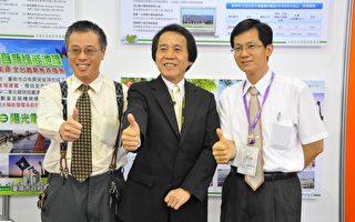 推動陽光電城 台南市成效卓著