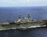 美國海軍早期的獨立級「貝勒伍德號」(USS Belleau Wood)航空母艦。(US NAVY/AFP/Getty Images)