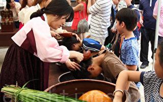 端午节菖蒲汤沐浴 从中国古代传日韩